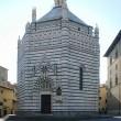 Battistero di San Giovanni Pistoia