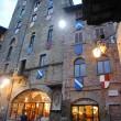 La cittä di Arezzo